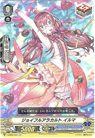 ジョイフルアラカルト イルマ C VEB05/044(バミューダ△)