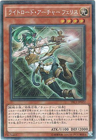 ライトロード・アーチャー フェリス (Collectors/TRC1-JP022)