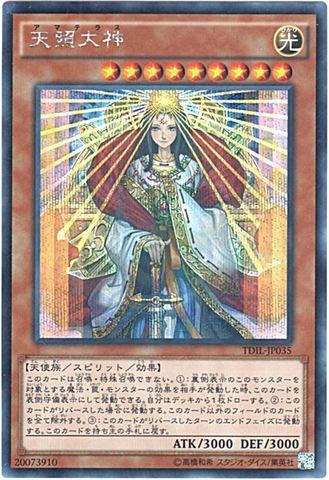 天照大神 (Secret/TDIL-JP035)