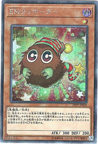 EMクリボーダー (Secret/19PP-JP009)③闇1
