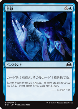 目録/Catalog/SOI-051/C/青