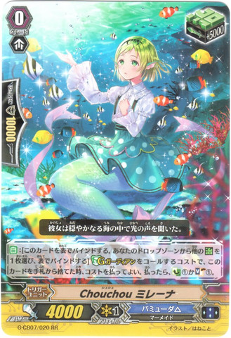 Chouchou ミレーナ RR GCB07/020(バミューダ△)