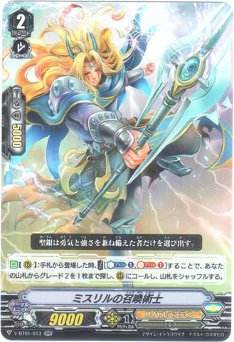ミスリルの召喚術士 RR(VBT01/013)