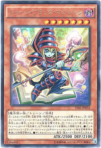トゥーン・ブラック・マジシャン (Rare/TDIL-JP032)