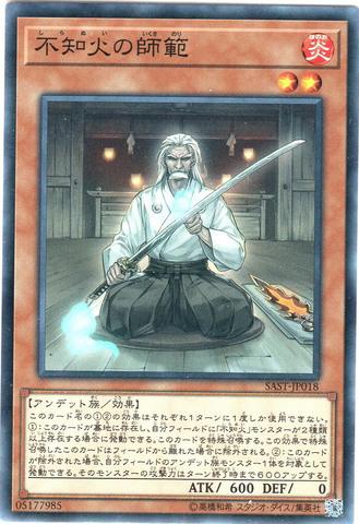 不知火の師範 (Normal/SAST-JP018)