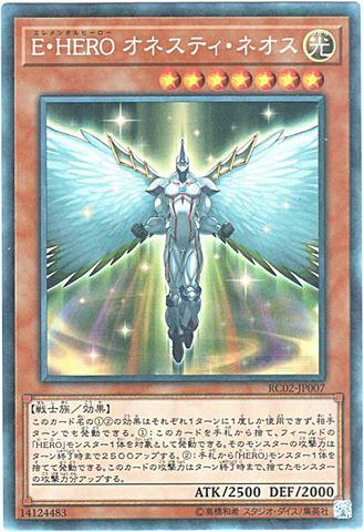 E・HERO オネスティ・ネオス (Collectors/RC02-JP007)