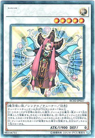 TG ワンダー・マジシャン (Collectors/RC02-JP027)