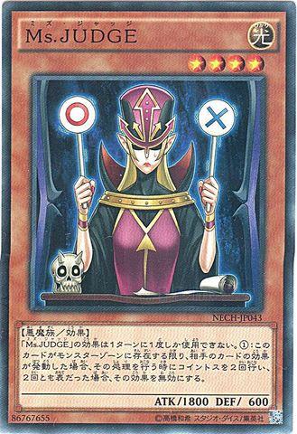 Ms.JUDGE (N-Rare/NECH)