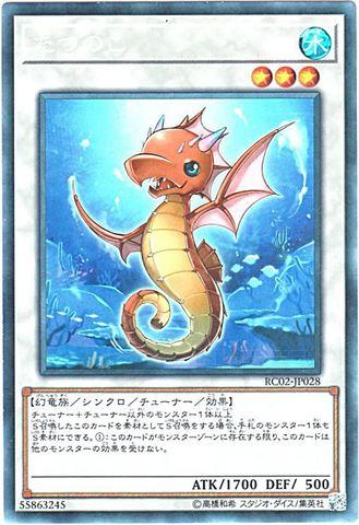 たつのこ (Collectors/RC02-JP028)