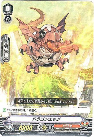 ドラゴンエッグ C VEB09/040(たちかぜ)