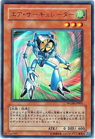 エア・サーキュレーター (Ultra)③風3