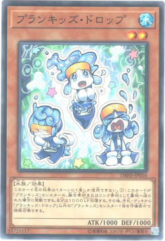 プランキッズ・ドロップ (N/N-P/DBHS-JP016)③水2