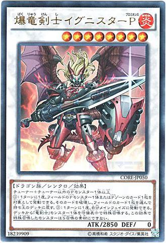 爆竜剣士イグニスターP (Ultra/CORE-JP050)