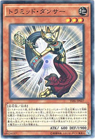 トラミッド・ダンサー (Nomal/TDIL-JP027)