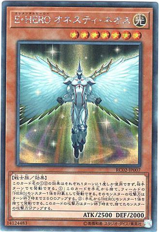 E・HERO オネスティ・ネオス (Secret/RC02-JP007)