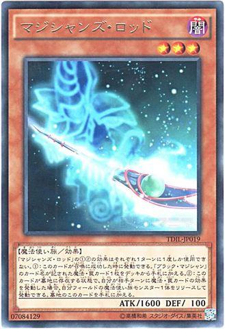 マジシャンズ・ロッド (Rare/TDIL-JP019)