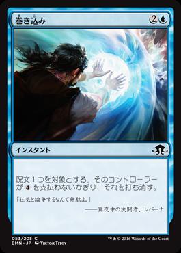 巻き込み/Convolute/EMN-053/C/青