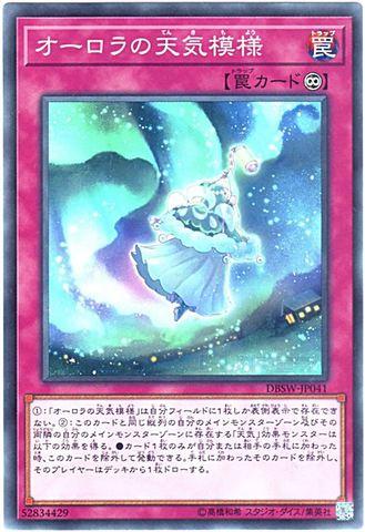 オーロラの天気模様 (N/N-P/DBSW-JP041)