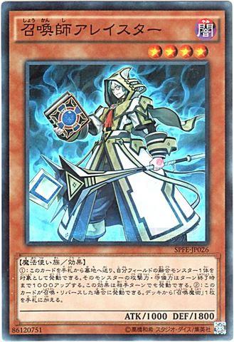 召喚師アレイスター (Super/SPFE-JP026)③闇4