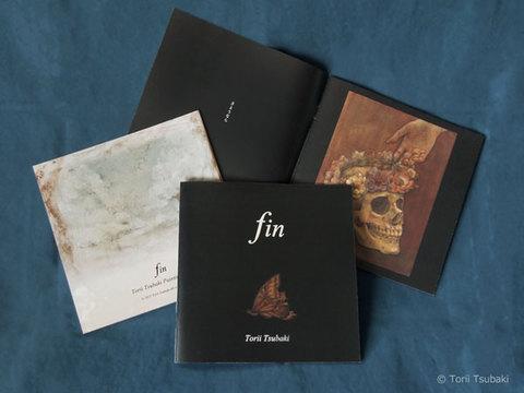 カタログ「fin」