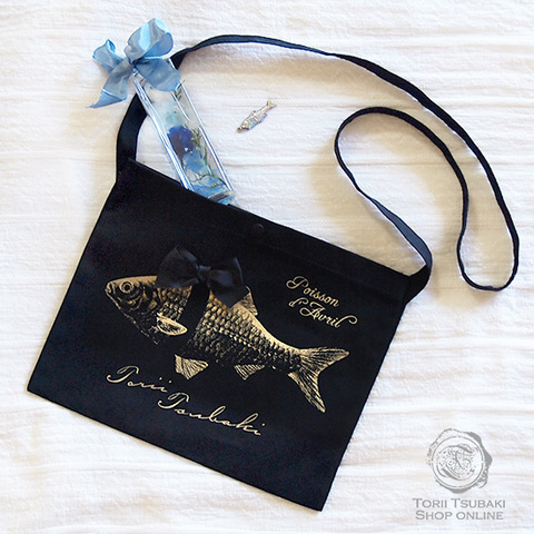 【SOLD OUT】嘘つきの魚ポシェット