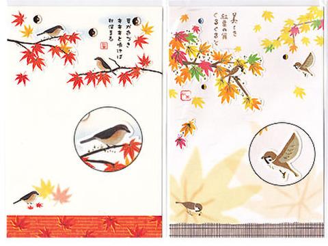 ポストカード・野鳥
