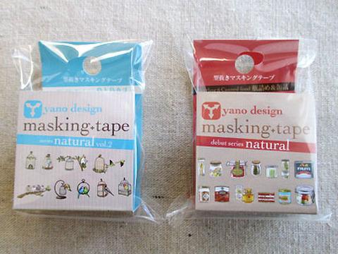 <YD>型抜きマスキングテープ