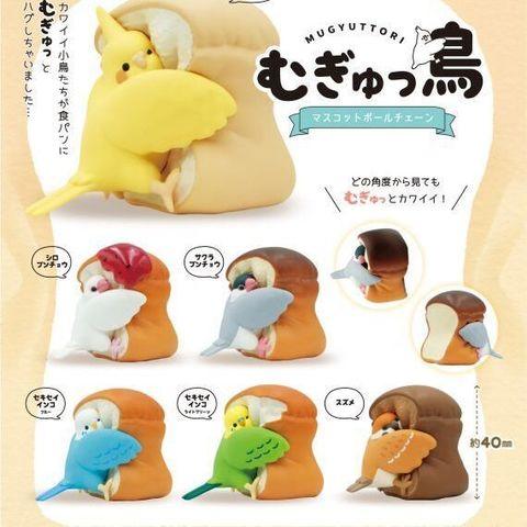 <Qualia>むぎゅ鳥