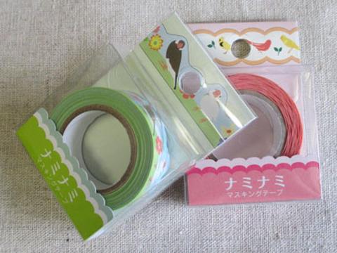 <PINE BOOK>ナミナミマスキングテープ!15mm