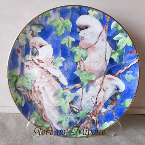 <WEDGWOOD>飾り皿!オオバタン