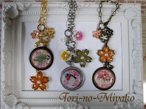 <オリジナル>バッグチャーム!桜