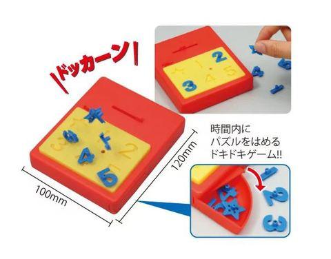 <知育系おもちゃ>数字合わせパズル