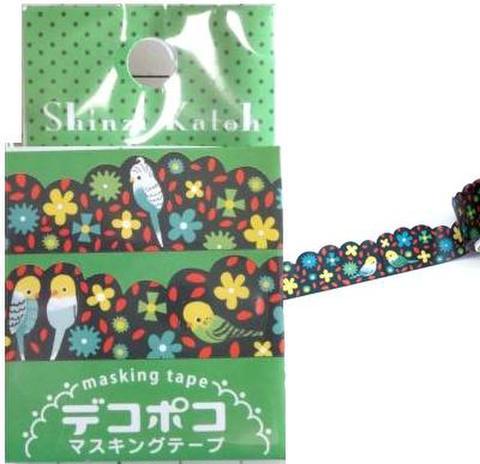 <Shinzi Katoh> デコポコマスキングテープ!セキセイインコ