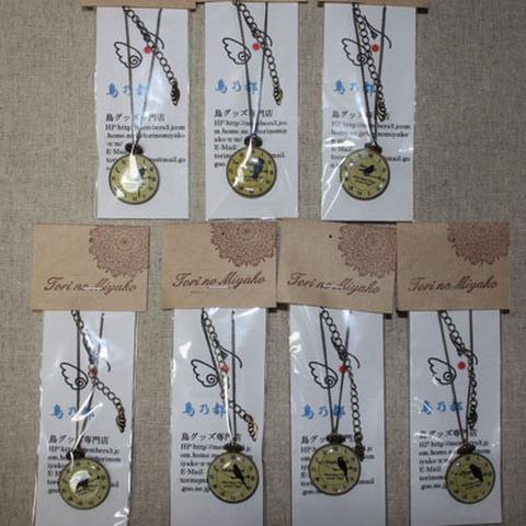 <オリジナル>ネックレス!時計柄・インコ/オウム/小鳥