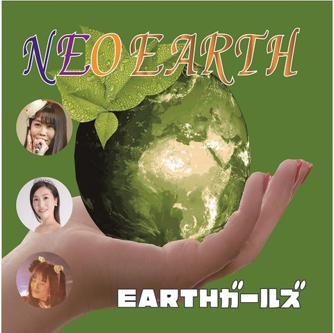 NEOEARTH