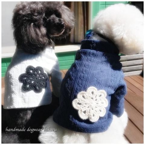 アラン編地風長袖ニット 手作りワンコ服