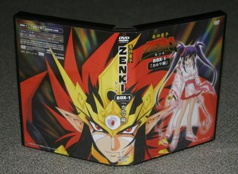 『鬼神童子ZENKI』DVD BOX-1 カルマ編(5枚組)