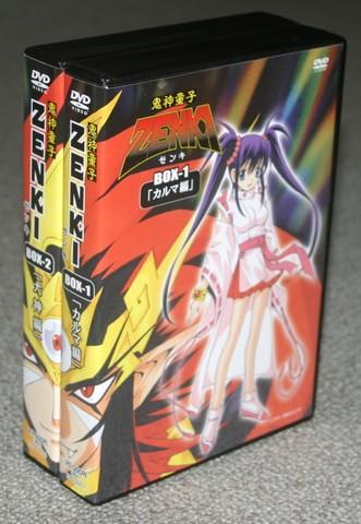 『鬼神童子ZENKI』DVD BOX-SET