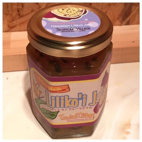 【受注生産品】農園特製の手作りリリコイジャム(パッションフルーツジャム)2個セット