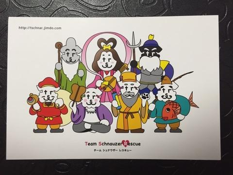 TSRポストカード