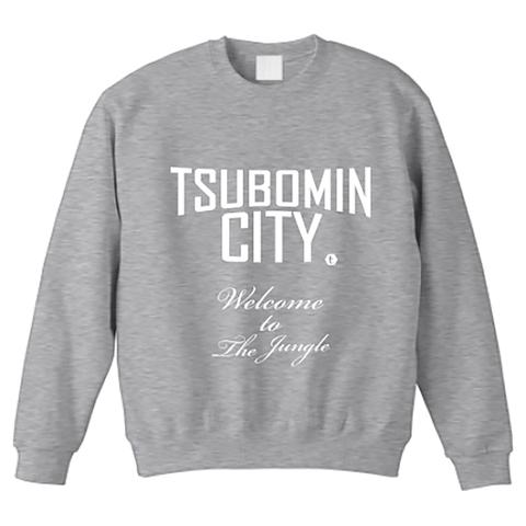 【LIMITED EDITION】TSUBOMIN / TSUBOMIN CITY BIG SIZE CREWNECK SWEAT GRAY