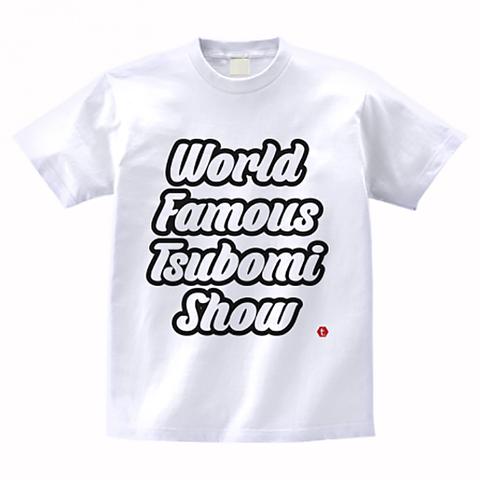 TSUBOMIN / WORLD FAMOUS TSUBOMI SHOW T-SHIRT WHITE