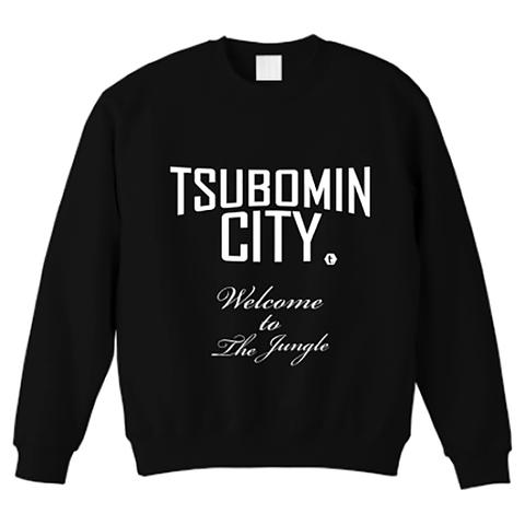 【LIMITED EDITION】TSUBOMIN / TSUBOMIN CITY BIG SIZE CREWNECK SWEAT BLACK
