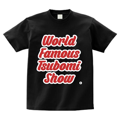 TSUBOMIN / WORLD FAMOUS TSUBOMI SHOW T-SHIRT BLACK