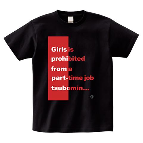 TSUBOMIN / Girls is... T-SHIRT BLACK-RED