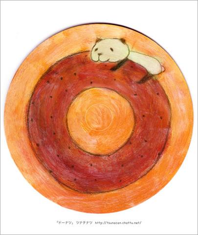 「ドーナツ」CDラベル