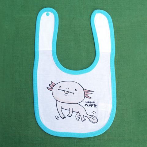 うーぱーるーぱーへぺた/赤ちゃん用スタイ(水色)