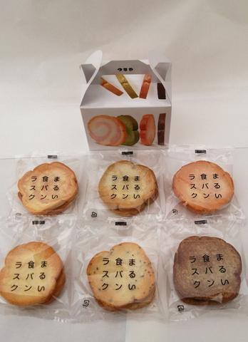 まるい食パンラスク(小)