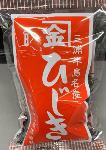 三浦半島産 ひじき 35g