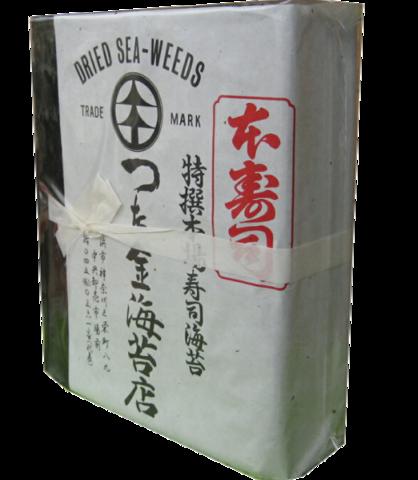 千葉県産特選寿司海苔